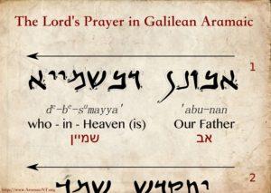 Lords-Prayer-aramaic
